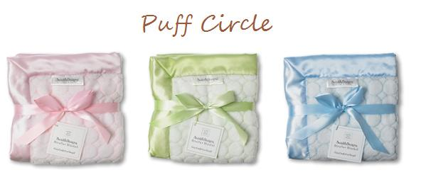 Swaddle Designs Stroller Blanket Puff Circle