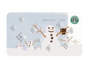 Starbucks GC