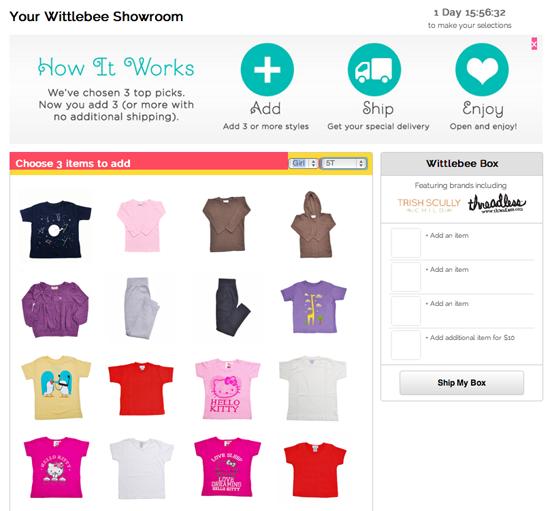 Wittlebee_Showroom