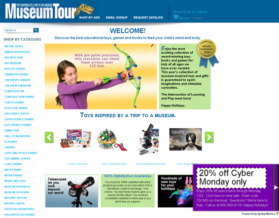 Museum Tour website