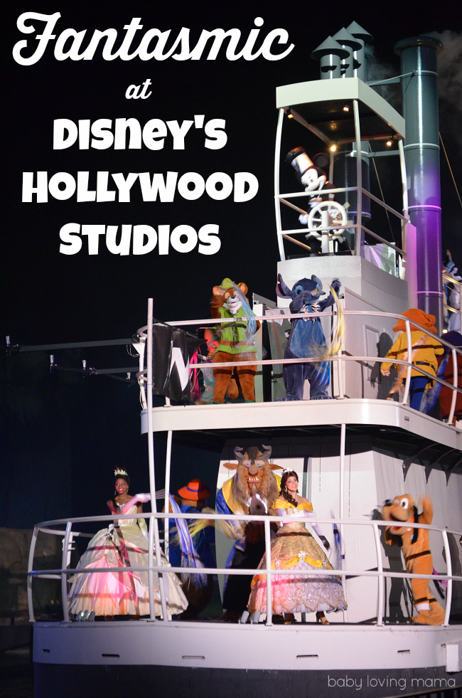 Insiders Look at Fantasmic at Disneys Hollywood Studios